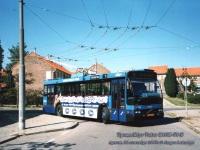 Арнем. Den Oudsten B88/Volvo B10M-58E №0172