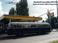 Арнем. BUT 9721T №101