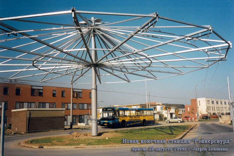 Арнем. Новая конечная станция Рэйкерсвурд (Rijkerswoerd), была открыта 4 сентября 1999 года