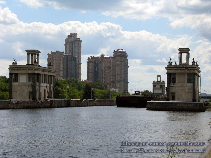 Москва. Шлюзы на канале имени Москвы