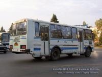 Азов. ПАЗ-4234 ам326