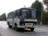 Азов. ПАЗ-4234 ам328