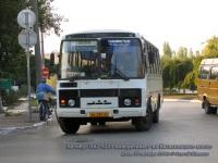Азов. ПАЗ-4234 ам334