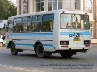 Азов. ПАЗ-32054 се428
