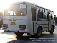 Азов. ПАЗ-32054 см237