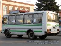 Азов. ПАЗ-3205 к747ек