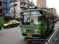 Бангкок. Mercedes O309 11-4667