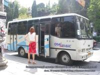 Крым. UZotoyol M23 013-39KP