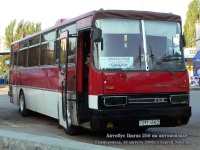 Крым. Ikarus 256 093-45KO
