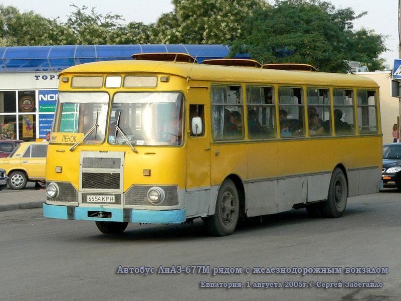 Крым. ЛиАЗ-677М 6654КРН