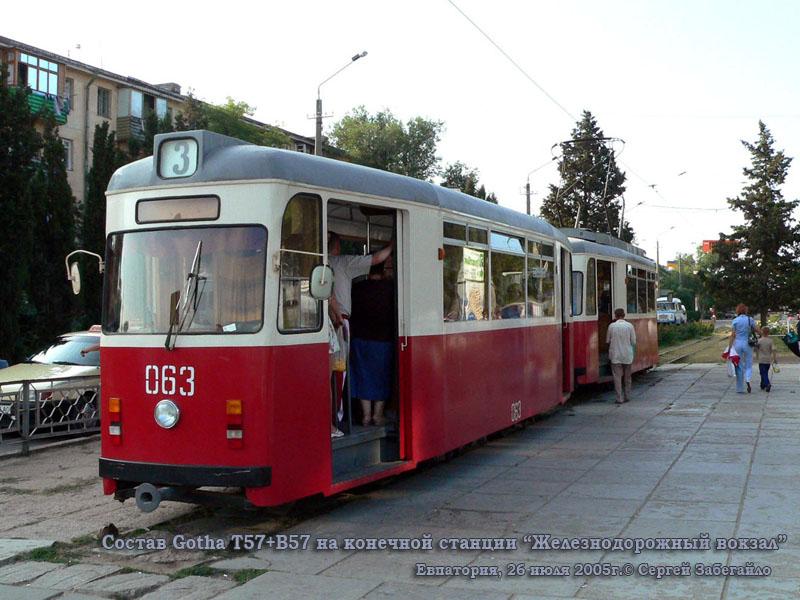 Евпатория. Gotha T57 №003, Gotha B57 №063