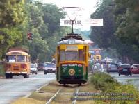 Крым. Gotha T57 №007