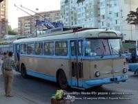 Крым. Skoda-9Tr №1561
