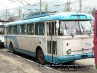 Крым. Škoda 9Tr №3700