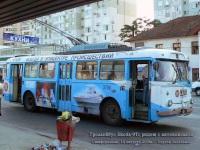 Крым. Skoda-9Tr №3780