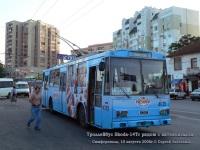 Крым. Skoda-14Tr №4013