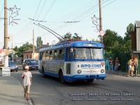 Крым. Skoda-9Tr №5504