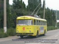 Крым. Škoda 9Tr №5552