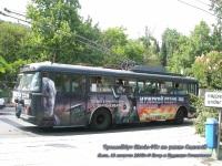 Крым. Skoda-9Tr №5602