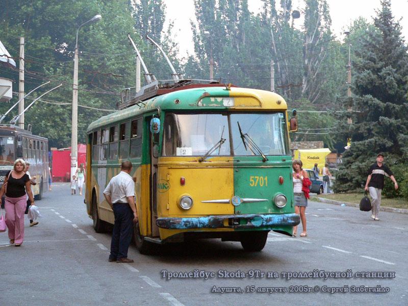 Крым. Skoda-9Tr №5701