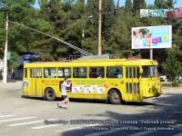 Крым. Skoda-9Tr №7500