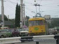 Крым. Skoda-9Tr №7710