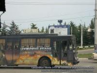 Крым. Skoda-14Tr №8101