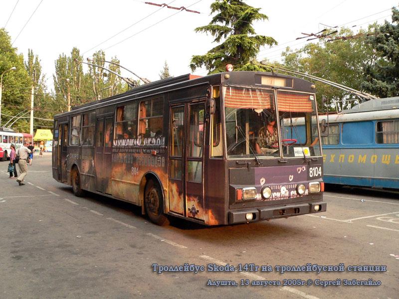 Крым. Škoda 14Tr89/6 №8104
