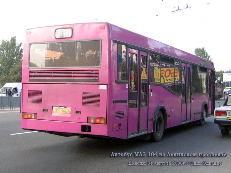 Донецк. МАЗ-104 000-96ЕА