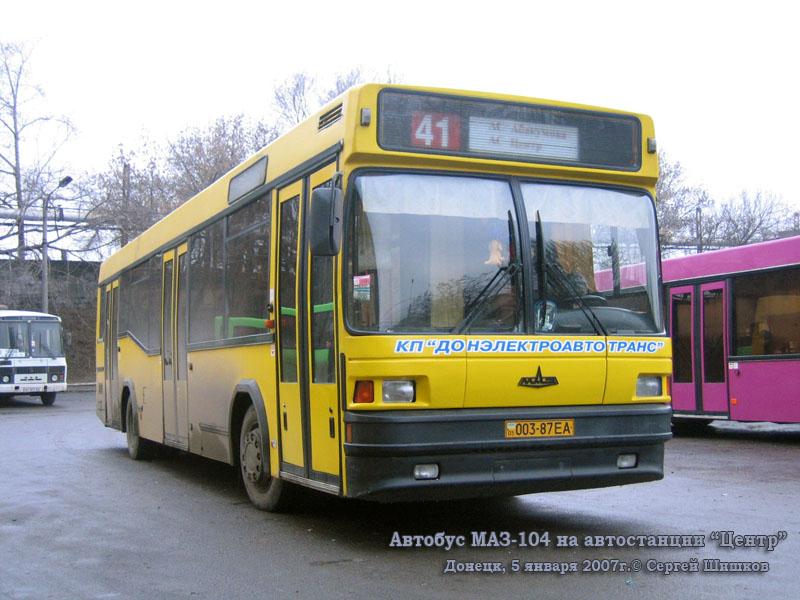Донецк. МАЗ-104 003-87ЕА