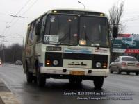 Донецк. ПАЗ-32054 004-59EA