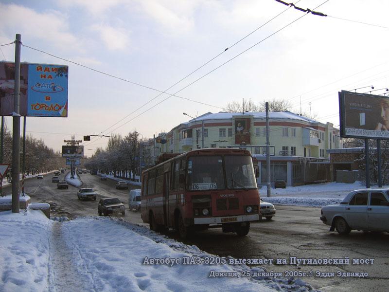 Донецк. ПАЗ-3205 007-95ЕА