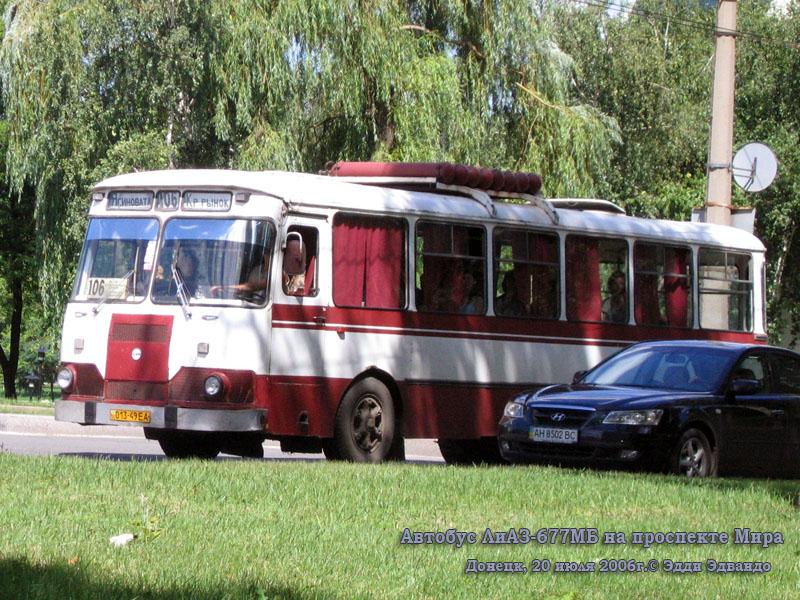 Донецк. ЛиАЗ-677МБ 013-49ЕА