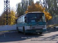 Донецк. ЛАЗ-699Р 031-40EA