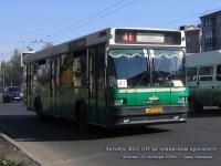 Донецк. МАЗ-104.021 037-07EA