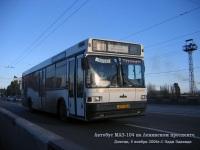 Донецк. МАЗ-104.021 037-12EA