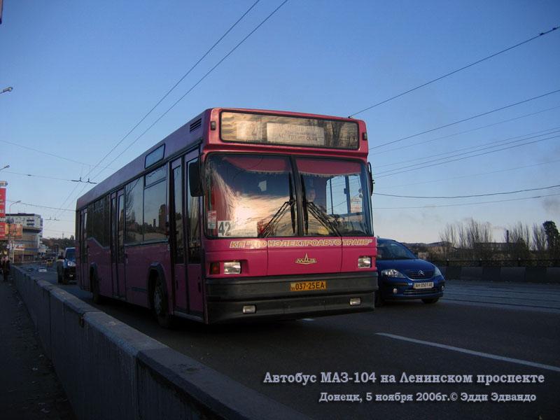 Донецк. МАЗ-104.021 037-25EA