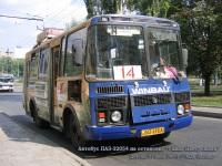 Донецк. ПАЗ-32054 043-69EA