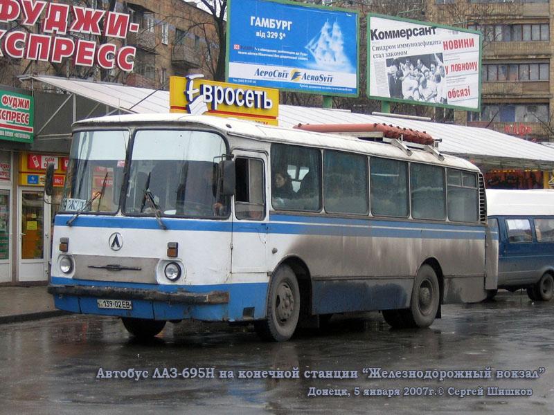 Донецк. ЛАЗ-695Н 139-02EB
