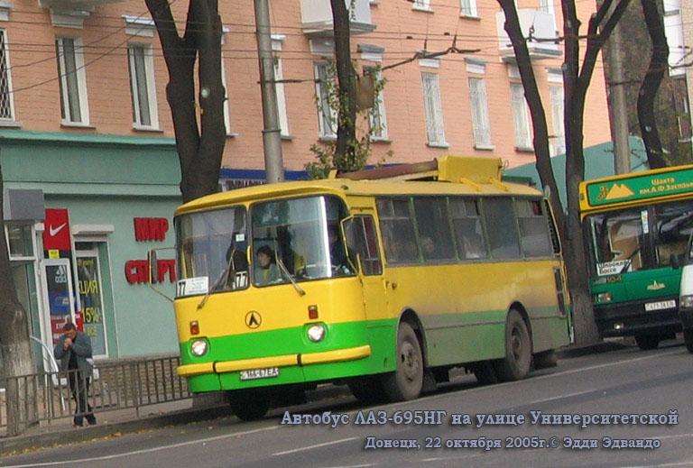 Донецк. ЛАЗ-695НГ 166-67EA