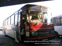 Донецк. Ikarus 250 301-90EB