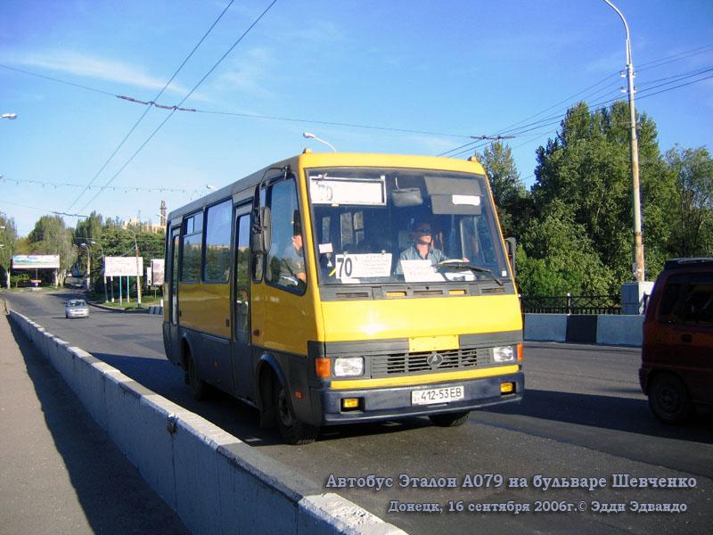 Донецк. БАЗ-А079 412-53EB