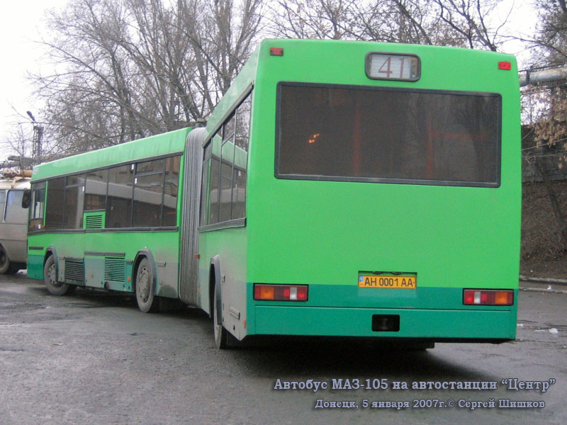 Донецк. МАЗ-105 AH0001AA