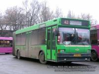 Донецк. МАЗ-105.060 AH0004AA