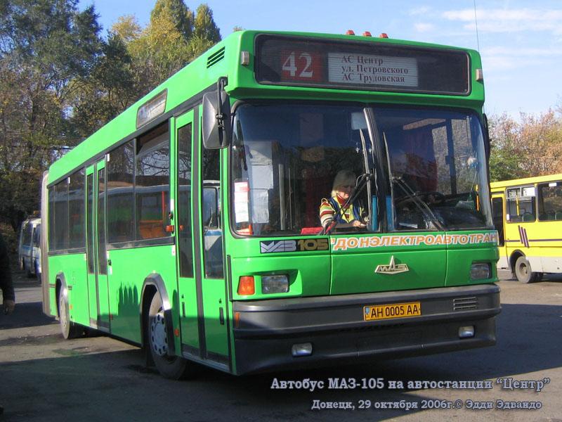 Донецк. МАЗ-105 AH0005AA