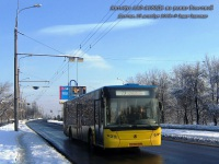 Донецк. ЛАЗ-А183 AH0064AA