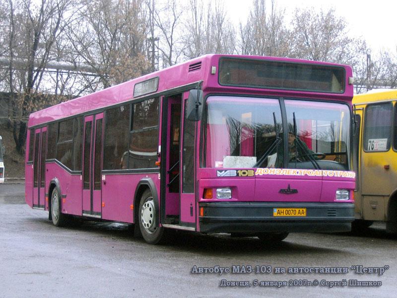Донецк. МАЗ-103.075 AH0070AA