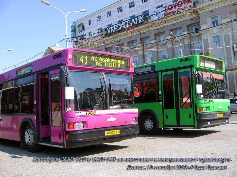Донецк. МАЗ-105.060 AH0005AA, МАЗ-103.075 AH0073AA