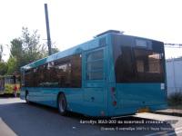 Донецк. МАЗ-203.067 AH0203AA