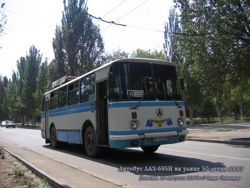 Донецк. ЛАЗ-695Н AH1455AP